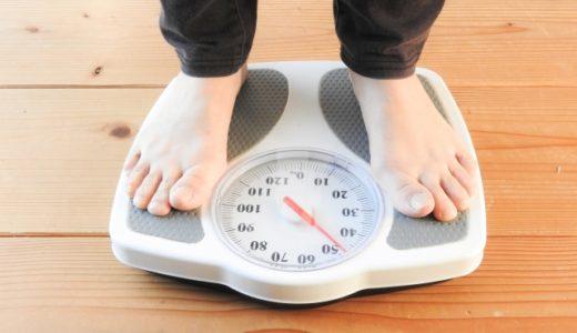 【40代ダイエット成功した方法】本気で痩せたい私が最初にやったこと!